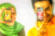 تغییر صدای جادویی در مکالمات ایرانسلی ها
