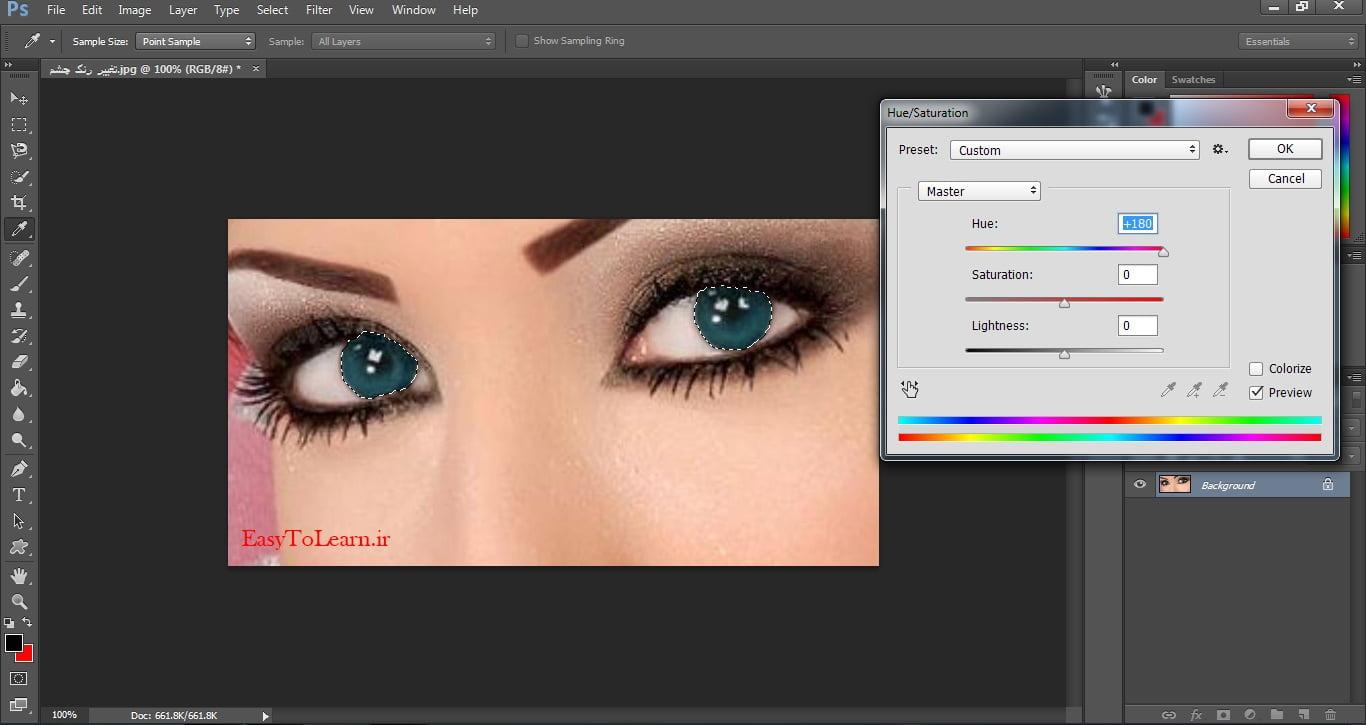 آموزش تغییر دادن رنگ چشم در فتوشاپ
