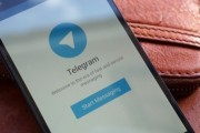 تصمیمگیری درباره مسدودسازی تلگرام به جلسات آینده موکول شد/ تلگرام روسی نیست