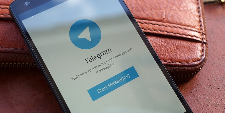 تلگرام Telegram