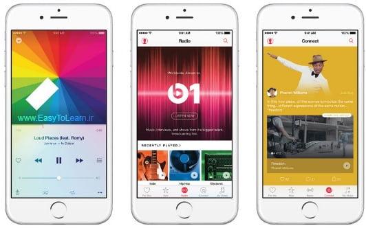 Apple Music اپل موزیک