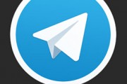 تلگرام فیلتر نمی شود !