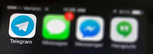 TelegramApp تلگرام