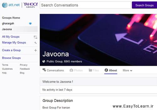 YahooGroups4