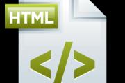 آشنایی با کدنویسی HTML + ویدئو
