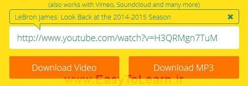 سایت VideoGrabby