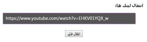 سایت ایرانی Dasan