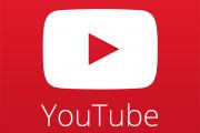 آموزش دانلود از یوتیوب (YouTube)