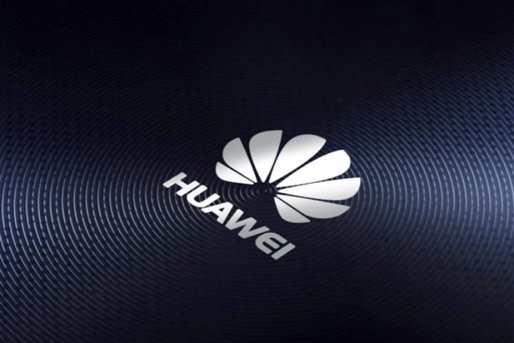 هوآوی چین در ایران دیتاسنتر راهاندازی می کند
