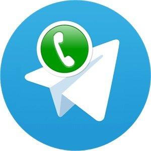تماس تلگرام