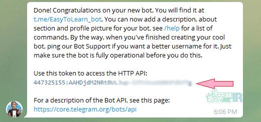 API تلگرام